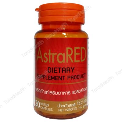 สาหร่ายแดง AstraRed