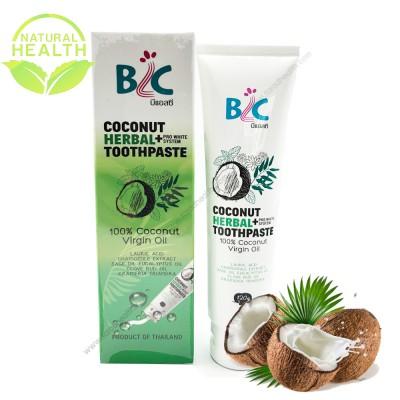 ยาสีฟันน้ำมันมะพร้าว Coconut Herbal+ 120 g