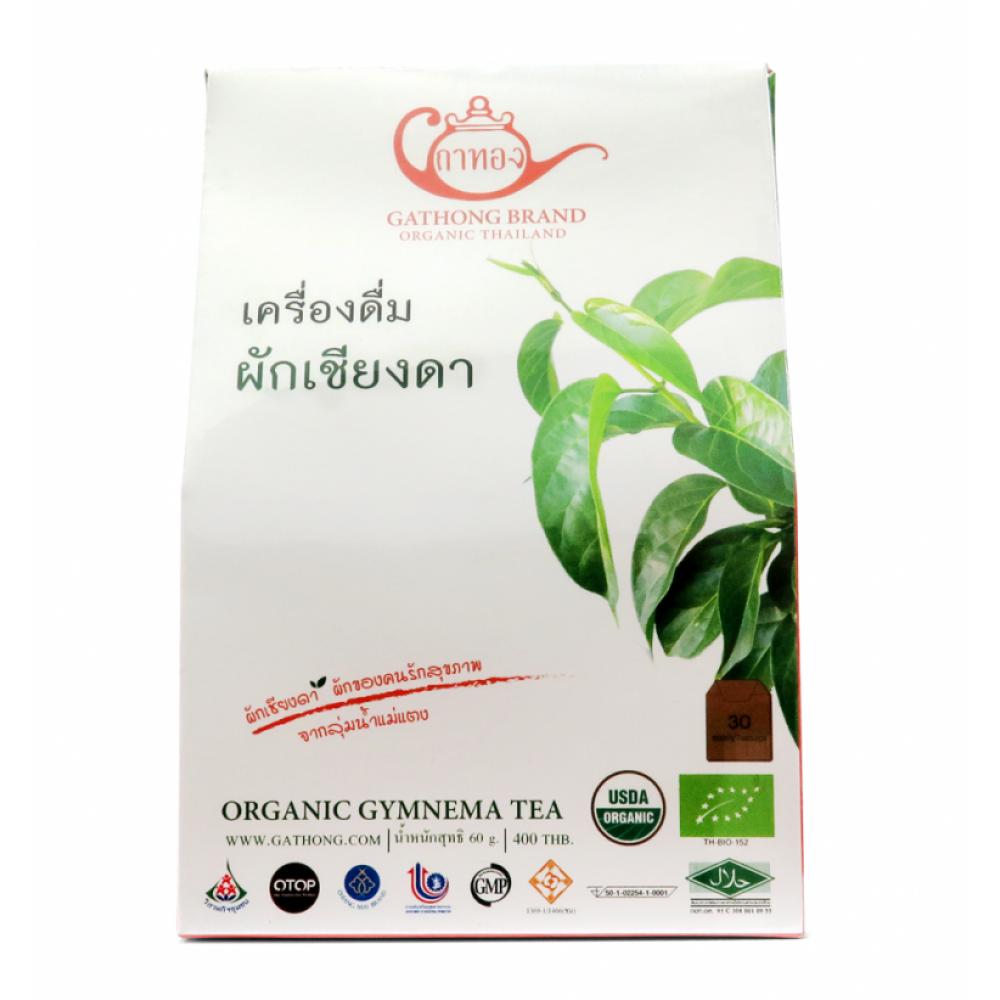 ชาผักเชียงดา ออร์แกนิค 100% ชนิดบรรจุ 30 ซองชา (GATHONG organic Gymnema Tea )