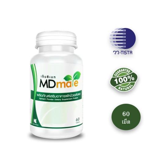 MDmate เอ็มดีเมท บำรุงสมอง เภสัชโภชนภัณฑ์ สารสกัดจากป๋วยเล้ง 1 กระปุก (60 แคปซูล)