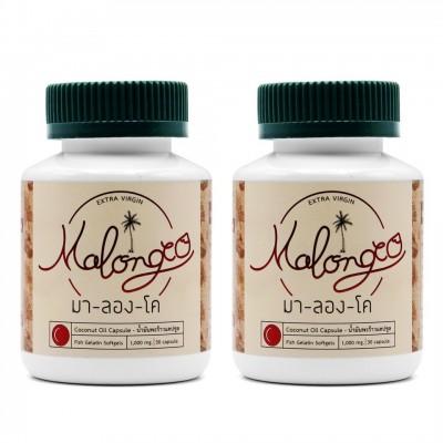 น้ำมันมะพร้าว Malongco (มา-ลอง-โค) สกัดเย็น 100% ขนาด 30 แคปซูล