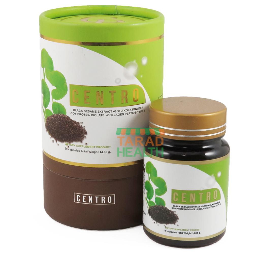 ผลิตภัณฑ์เสริมอาหาร เซ็นโทร (Centro) สารสกัดจากงาดำและใบบัวบก