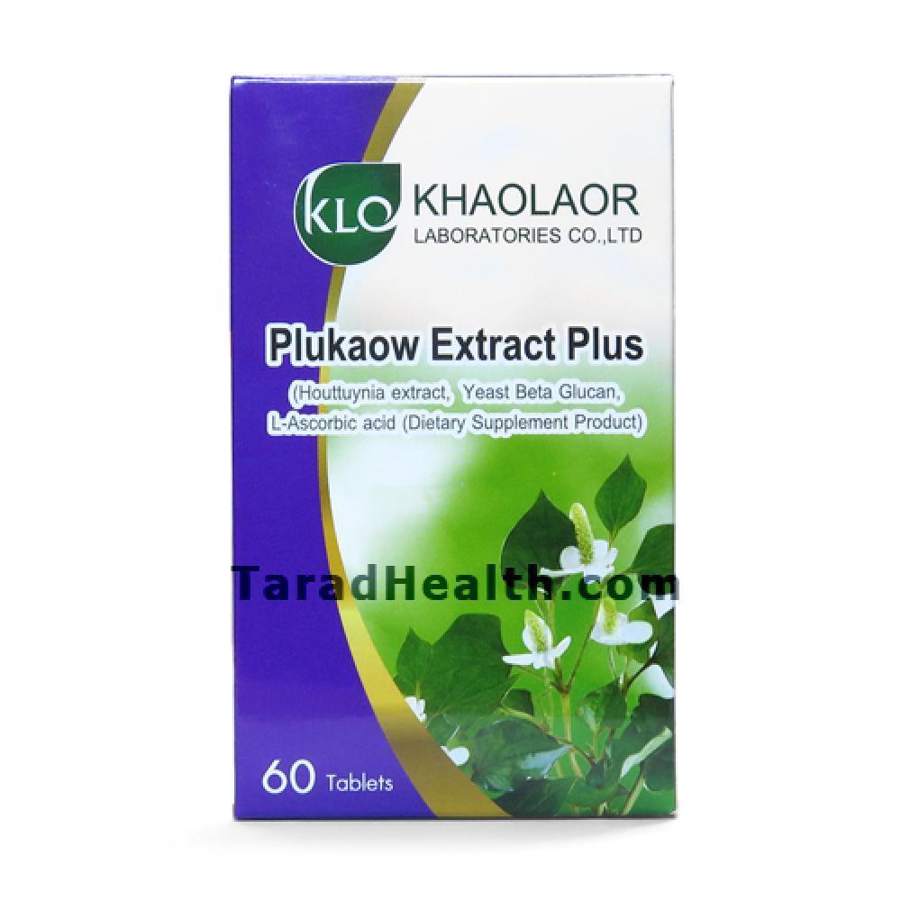 พลูคาวสกัดพลัส  (Plukaow Extract Plus)เม็ด