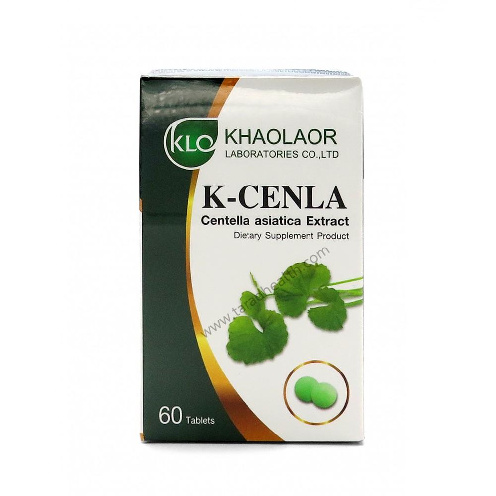 เค-เซนล่า สารสกัดจากใบบัวบก โดย ขาวละออ 60 แคปซูล