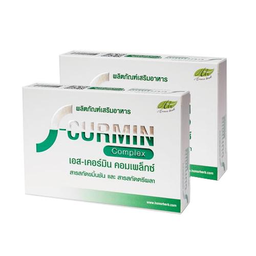 เอส-เคอร์มิน คอมเพล็กซ์ (S-Curmin Complex) 2 กล่อง