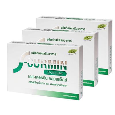เอส-เคอร์มิน คอมเพล็กซ์ (S-Curmin Complex) 3 กล่อง