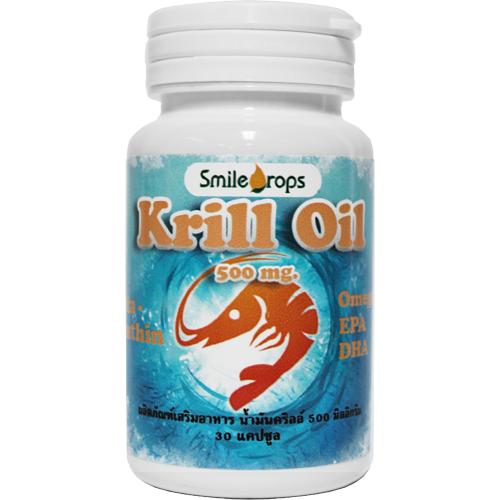 น้ำมันกุ้ง คริลล์ ออยล์  (Krill Oil)