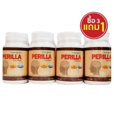 น้ำมันงาขี้ม้อน (Perilla Oil)  ซื้อ 3 แถม 1 [เริ่ม19ม.ค.-7ก.พ. ศกนี้]