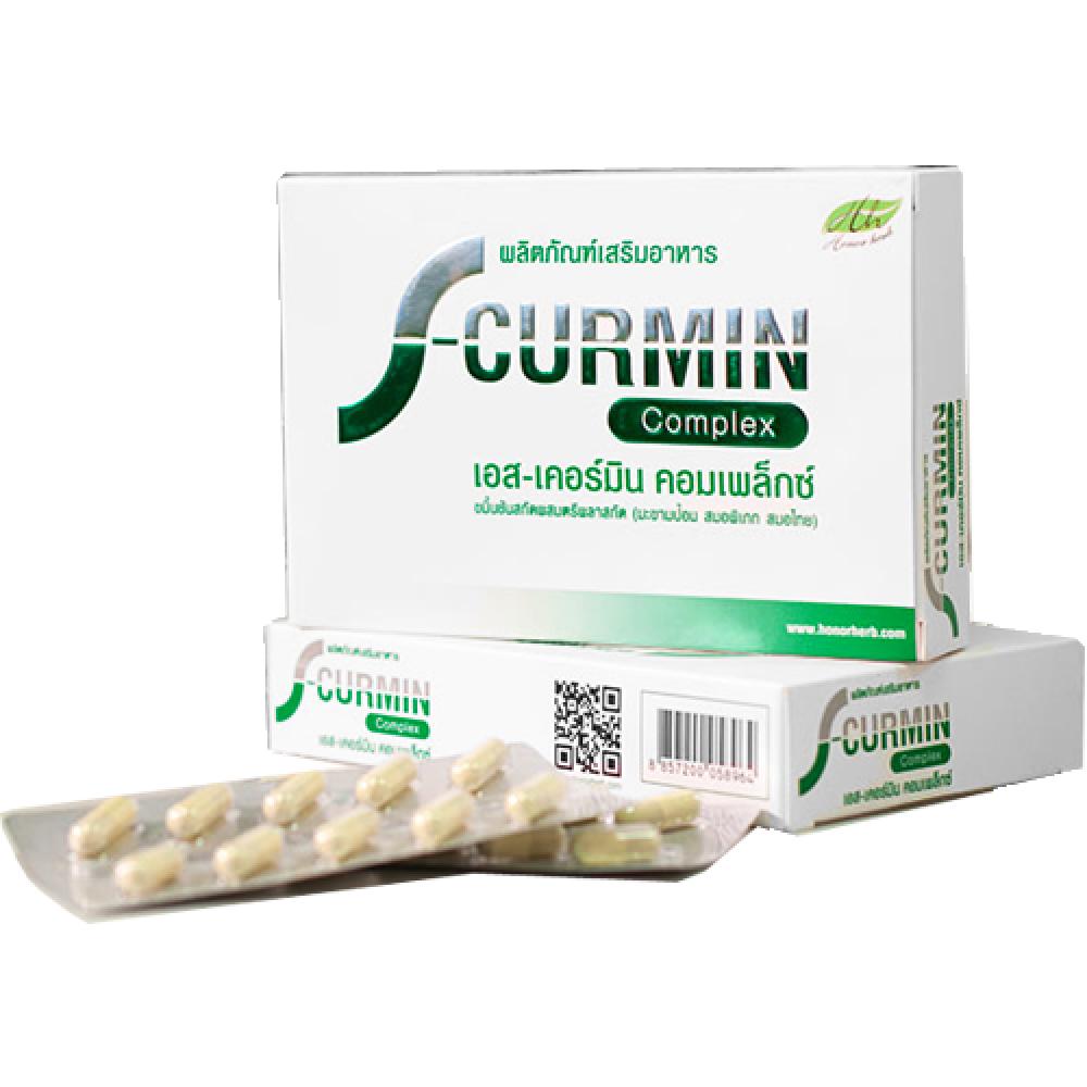 เอส-เคอร์มิน คอมเพล็กซ์ (S-Curmin Complex)