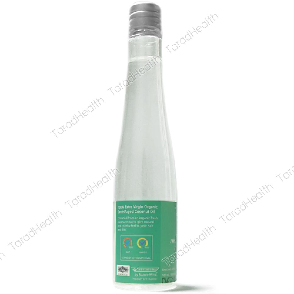 น้ำมันมะพร้าวบริสุทธิ์100% [เกรดพรีเมี่ยม] ตราเนเจอร์มายด์ ขนาด 100 มิลลิลิตร